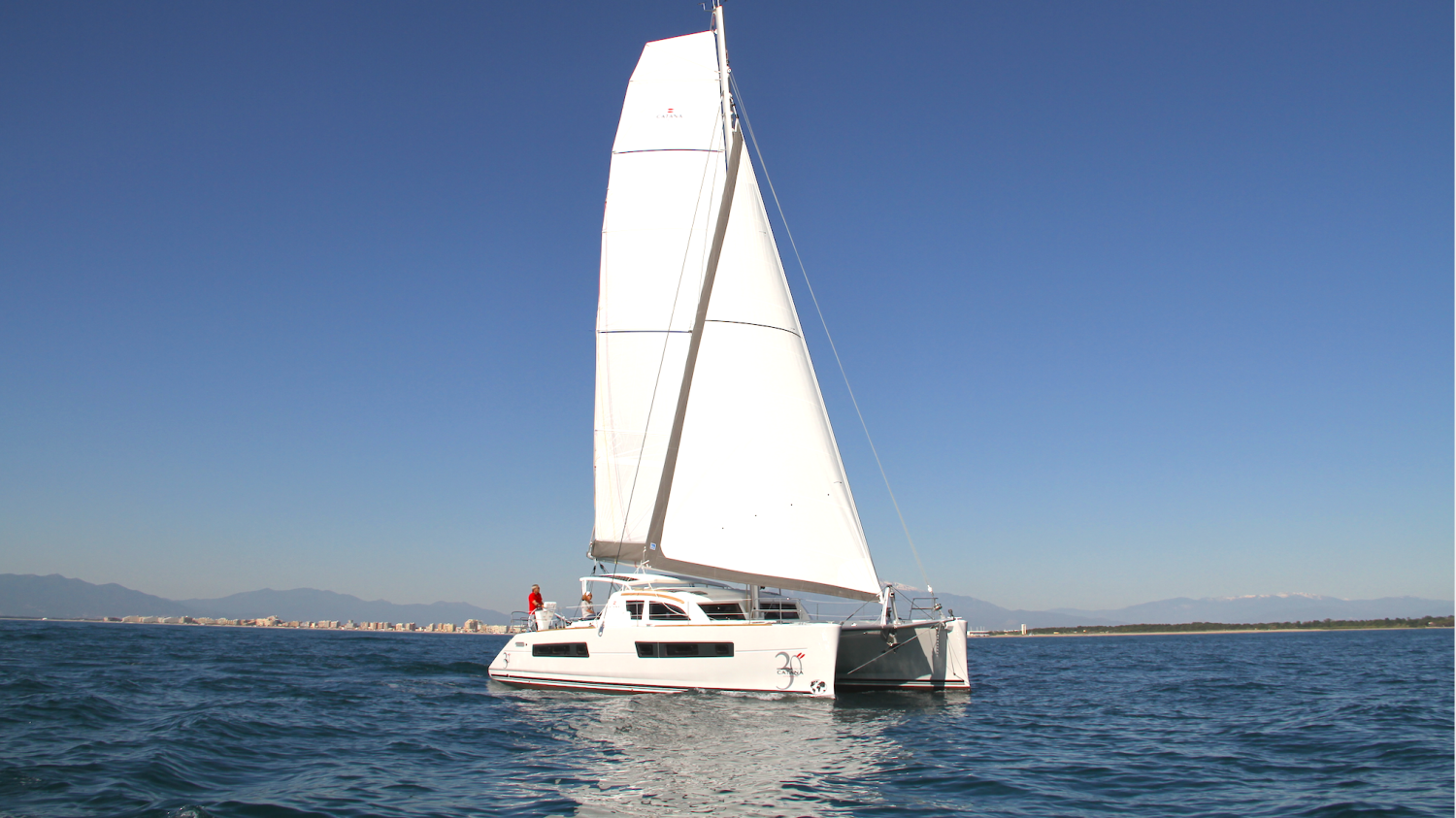 CATANA-MULTICOQUE-SLIDE-e1427703637195